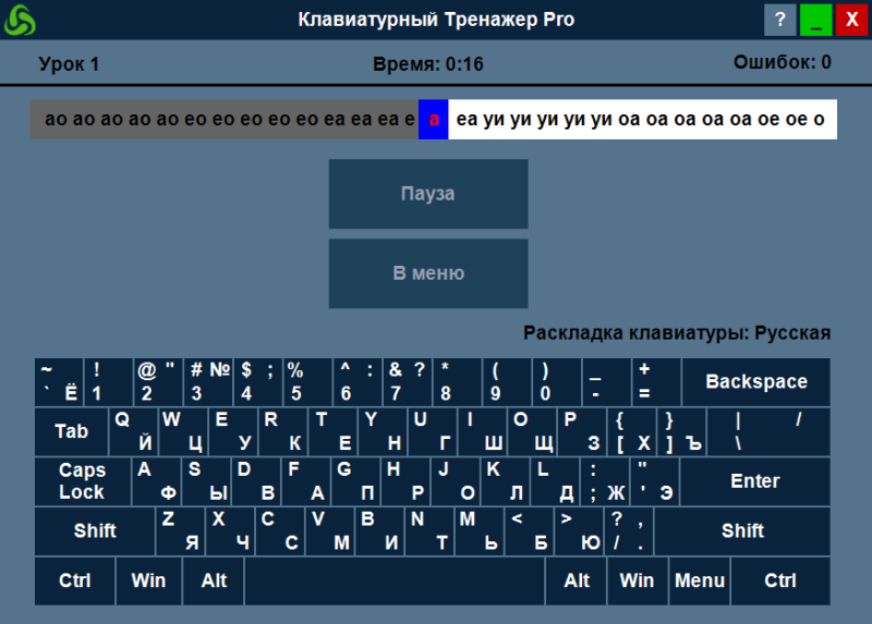 Lim KeyBoard Pro 3.1.2 full