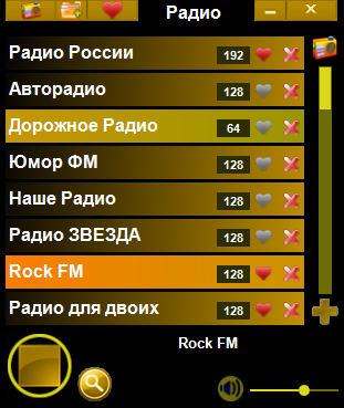 Золотой скин Радио плеера