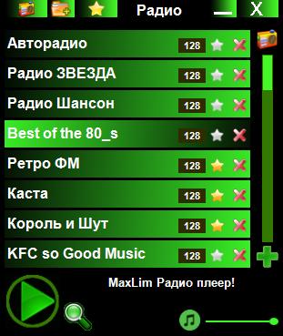 Зеленый скин Радио плеера