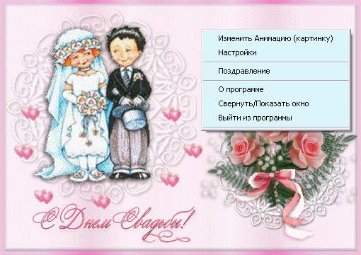 Поздравления с жестяной свадьбой подругу 47